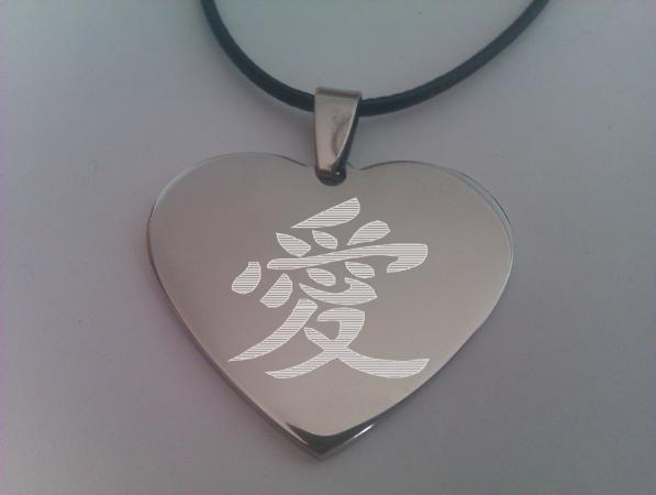Signo del Amor en Chino