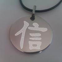 Signo de Confianza en chino