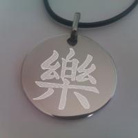 Signo de Felicidad en chino