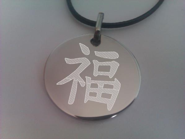 Signo de Fortuna en chino