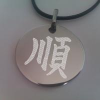 Signo de Gentileza en chino