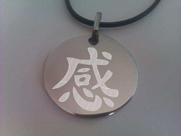 Signo de Sabiduría en chino