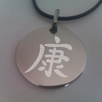 Signo de Salud en chino