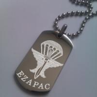 EZAPAC