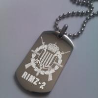 RIMZ-2